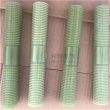 环氧玻璃纤维螺栓