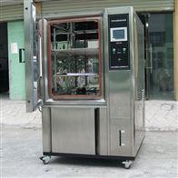 TH225河北石家莊恒溫恒濕試驗箱