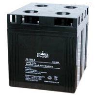2V1500AH三力蓄电池PL1500-2供应商