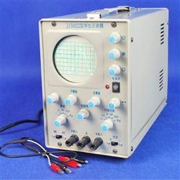 J15023學生示波器