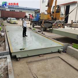 工地安装3米宽16米长汽车地磅