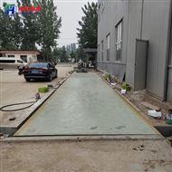 青岛全数字式100吨电子地磅安装厂家