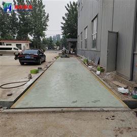 青島全數字式100噸電子地磅安裝廠家