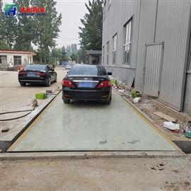 SCS-100T北京100吨数字式汽车地磅价格