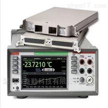 DAQ6510泰克数据采集和万用表