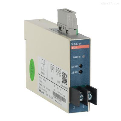 BD-AV單相電壓交流變送器