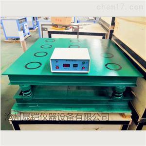 混凝土磁力振动台仪