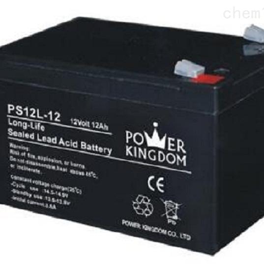 三力蓄电池PS12L-12批发零售