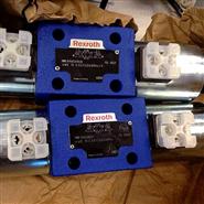 Germany Rexroth Rexroth /REXROTH vane pump vane pu