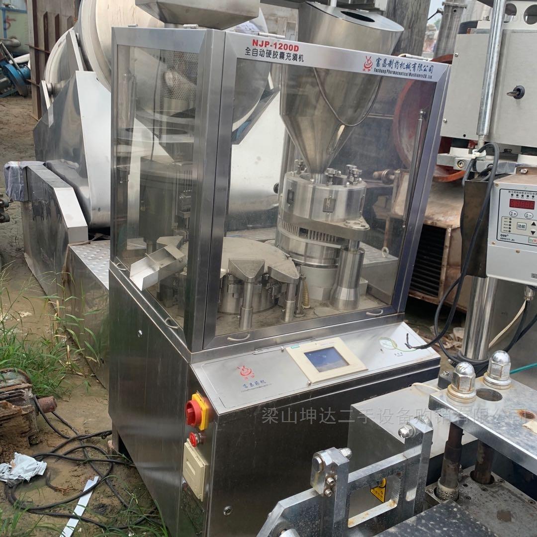 二手1200全自动胶囊灌装机设备