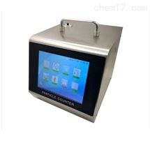 Y09-310 LCD交流触摸屏大流量尘埃粒子计数器