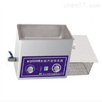 舒美KQ2200E台式超声波清洗机净化消毒