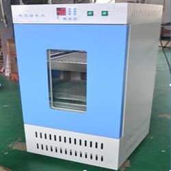 HZQ-F100武汉 振荡培养箱
