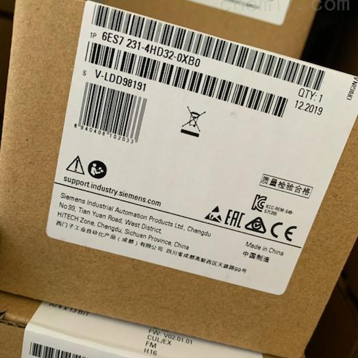 北海西门子S7-1200CPU模块代理商