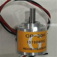 PMP-S5HT,PMP-S10HT绿测器midori角度传感器非接触式,电位器