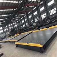 SCS130吨地磅