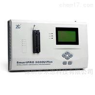 SmartPRO 5000U-PLUS致远电子经济型编程器