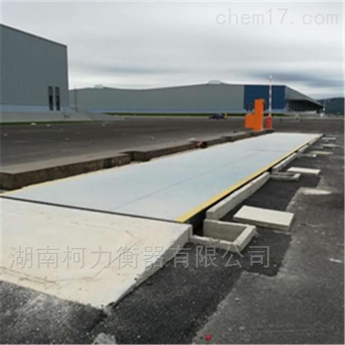 砂石料厂18米120吨地磅