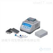 干式恒温器欧莱博OLB-DH300加热干燥