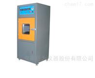JW-电池短路试验机