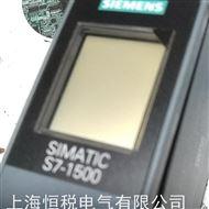 SIEMENS售后维修西门子S7-1500PLC面板白屏不显示文字维修