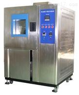 HT-1028廣東水蒸氣滲透性試驗機
