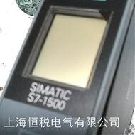 PLC1500修复率100西门子PLC1500屏幕显示白屏指示灯不亮维修
