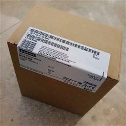 6ES7 322-1CF00-0AA0泉州西门子S7-300PLC模块代理商
