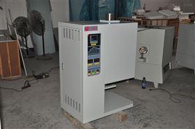 1100℃真空管式炉