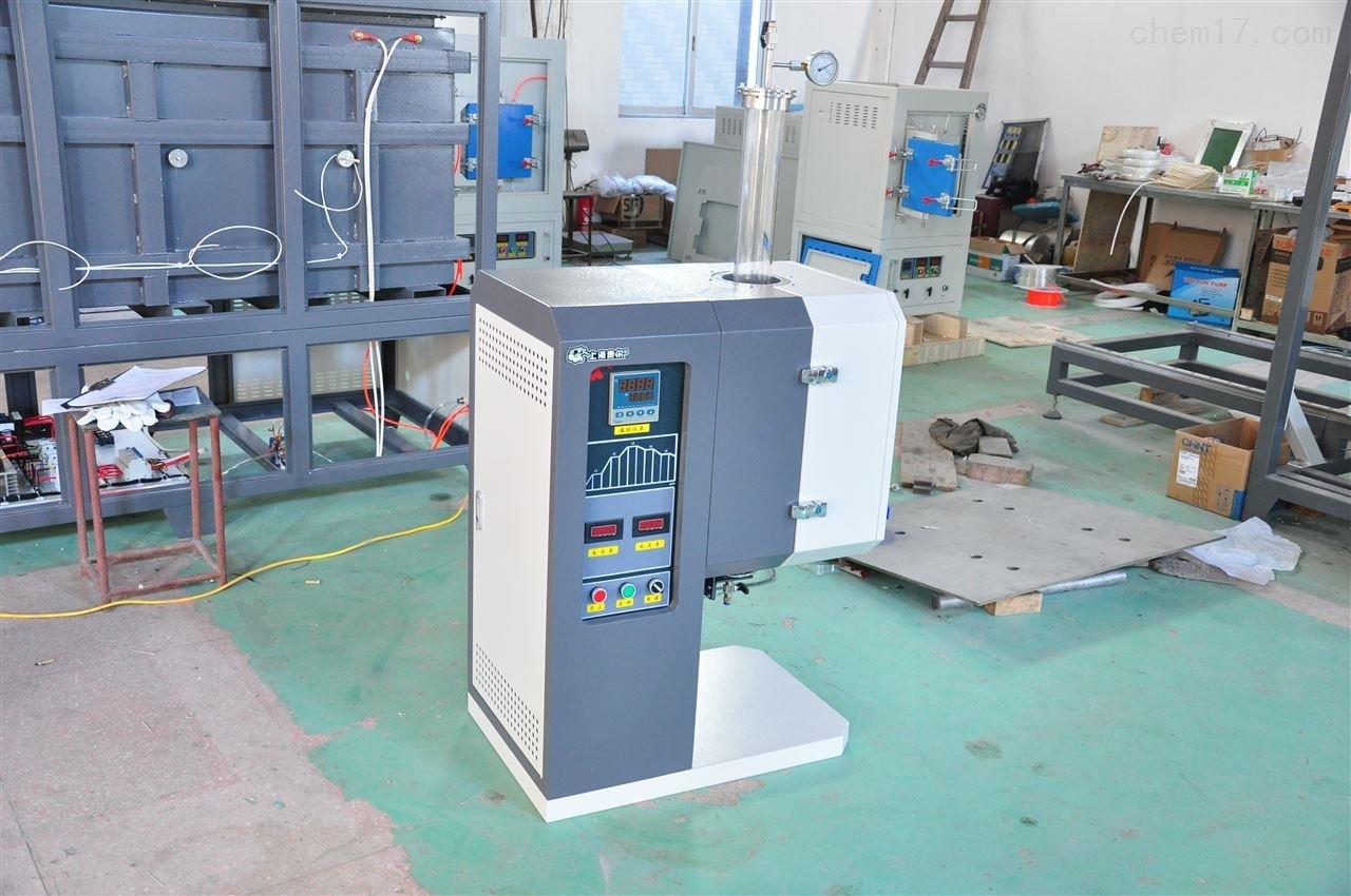 管式炉 1700℃厂家供应