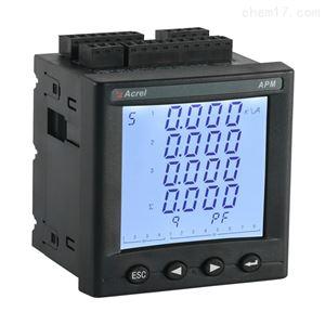 APM801全电量监控多功能电表 支持SD卡扩展记录
