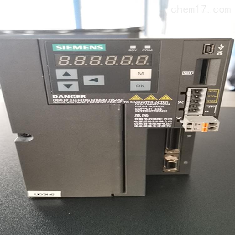 西门子6ES74401CS000YE0连接线