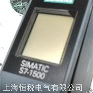 SIEMENS售后维修西门子S7-1500CPU面板白屏无文字修复专家
