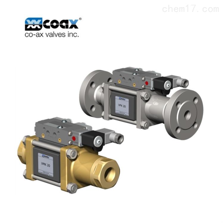 COAX同轴阀