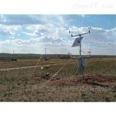 WE1000型風蝕監測係統