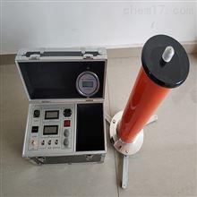 ZGF-2000/500KV/2mA智能型直高发