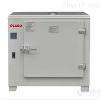 欧莱博DHP-9054电热恒温培养箱加热干燥