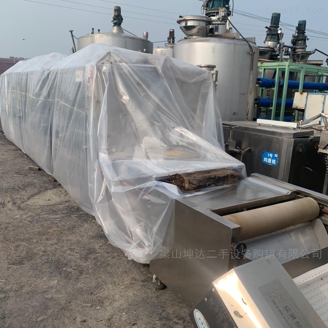 二手75KW微波灭菌干燥机