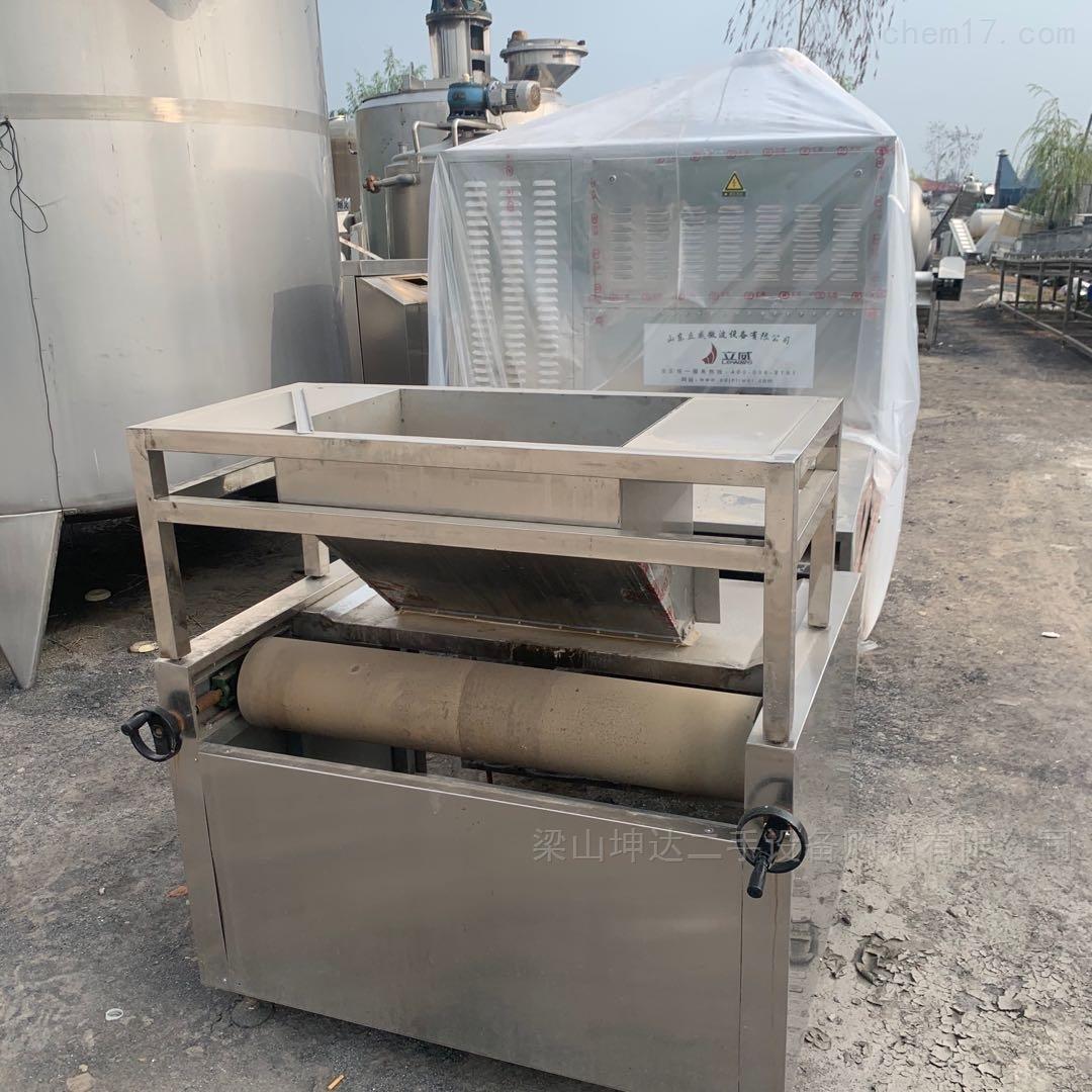 低价出售75千瓦微波灭菌设备 二手干燥机