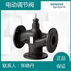 VXF53.150-400西门子调节阀