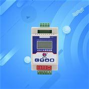 定位式水浸传感器机房漏水监测浸水检测