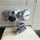 Q61Y氣動焊接式疏水閥定做