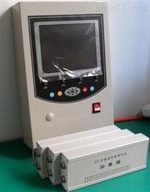 SF6泄漏报警系统SG5000型