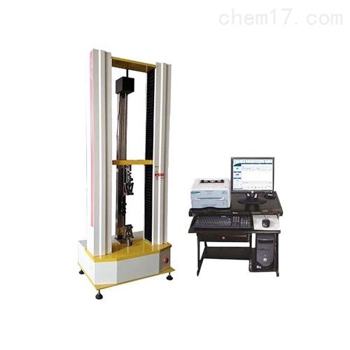 橡胶塑料材料试验机