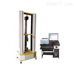 BWN-30T橡胶塑料材料试验机