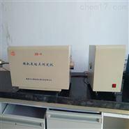 煤灰熔融性测试仪