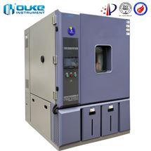 高低温试验箱供应厂家