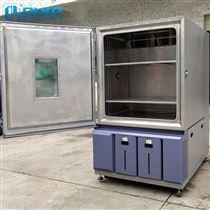 高低温环境实验箱
