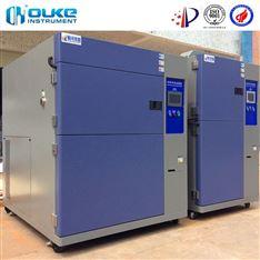 三槽式三箱高低温冲击试验箱