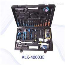 ALK-40003ELICOTA力可达53件电讯工具套装